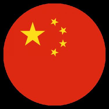 _Beijing_bandiera